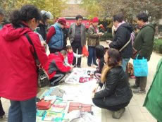 Second community bazaar on recycled daily items held at Duo Fu Xiang, one of the pilot communities that PCD promotes urban farming in Beijing.